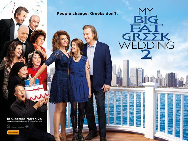GREEK WEDDING II POSTER