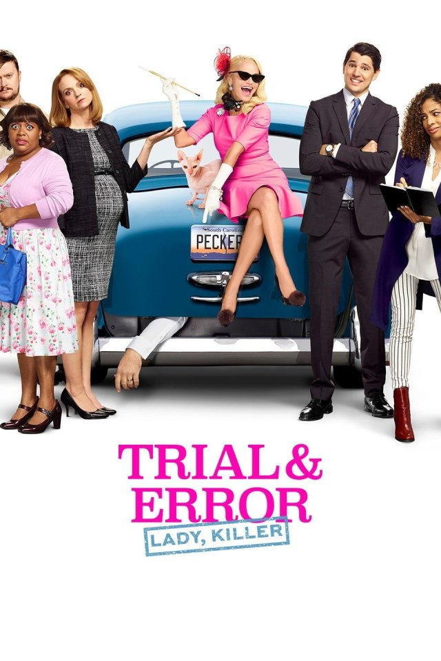 TRIAL AND ERROR CAST S2